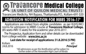 Travancore-Medical-College 2016-17