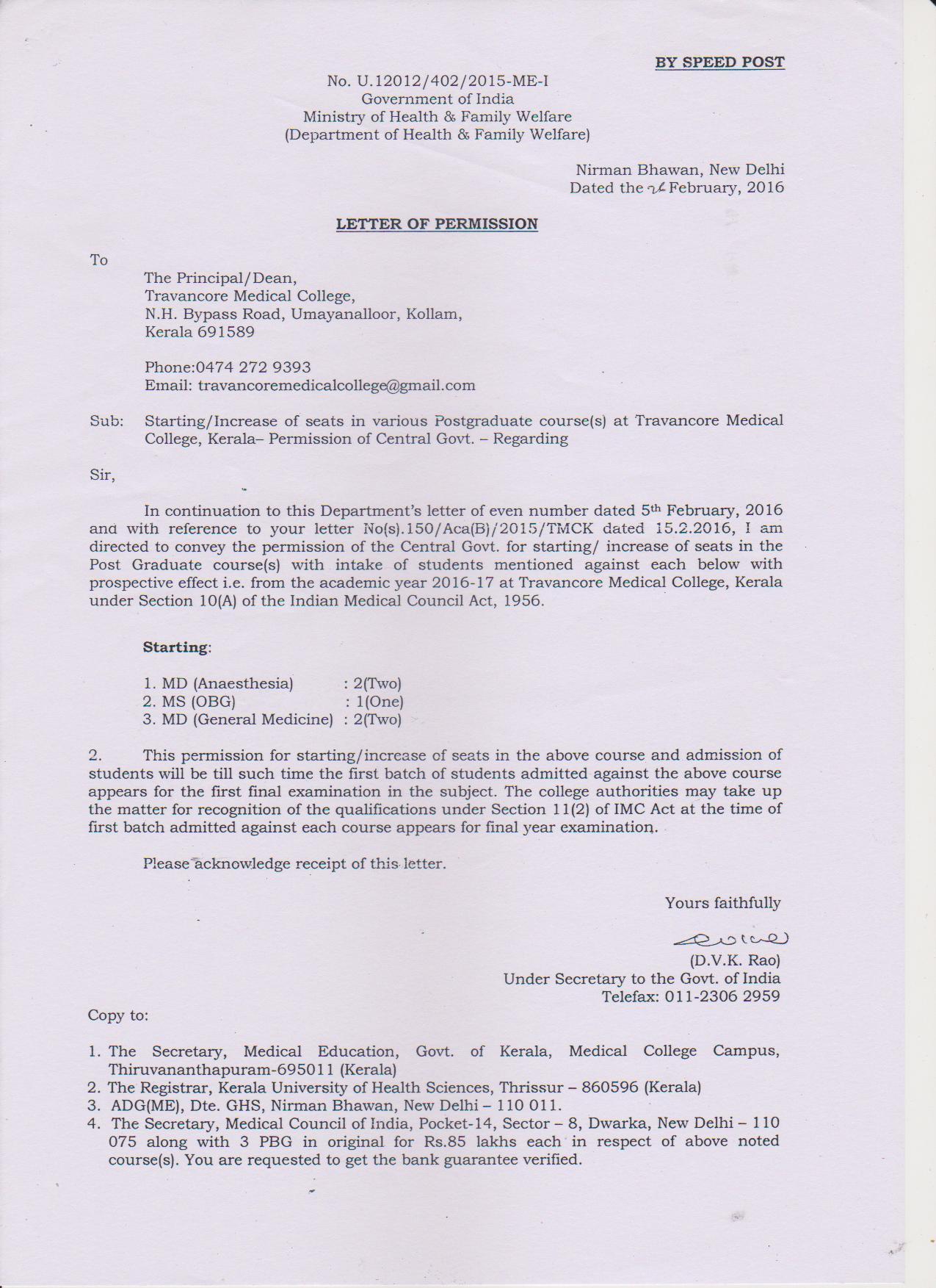 letter-0f-permission-pg